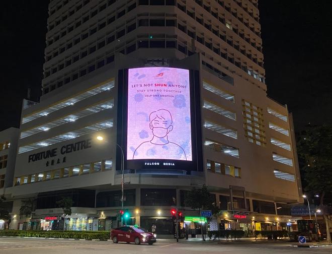 Singapore Billboard